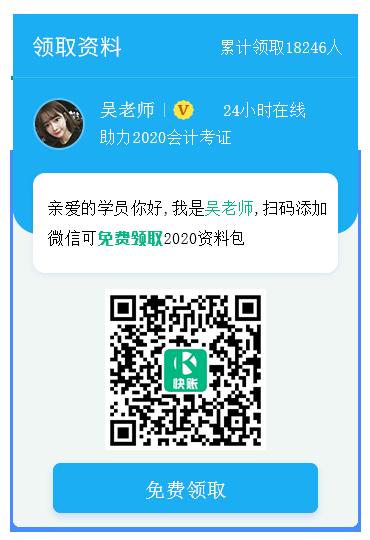 价调基金会计分录_产品标签会计分录_深圳会计网