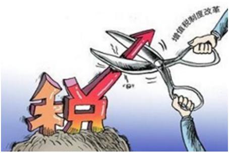 暂估收入是否要暂估税